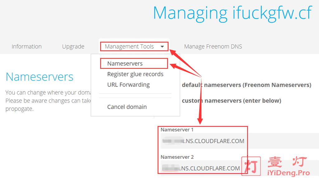 修改 Freenom 免费域名的NS服务器为 Cloudflare 的NS服务器