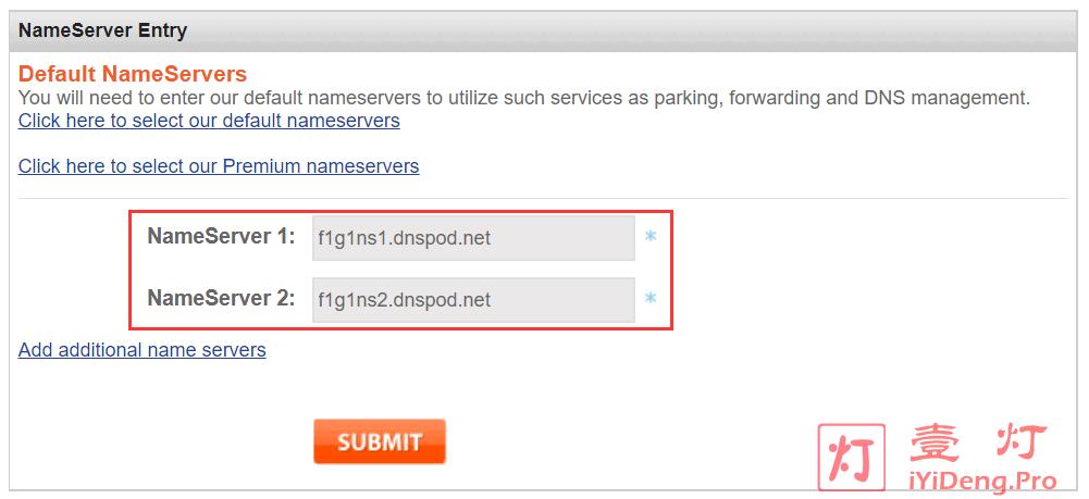 修改NameSilo注册域名NS为DNSPod解析