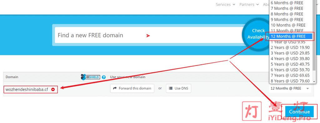 注册Freenom免费域名选择免费周期一年