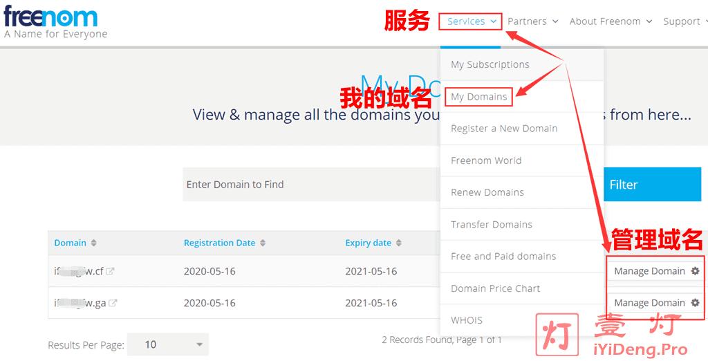 Freenom免费域名管理页面
