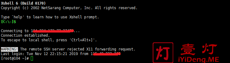 Xshell Vultr Connect