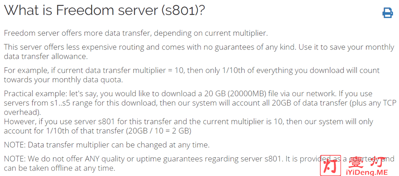 What is Freedom server s801
