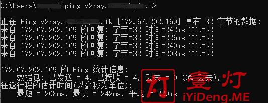"""使用 """"ping v2ray.mydomain.tk"""" 命令检查 Cloudflare CDN 是否添加成功"""