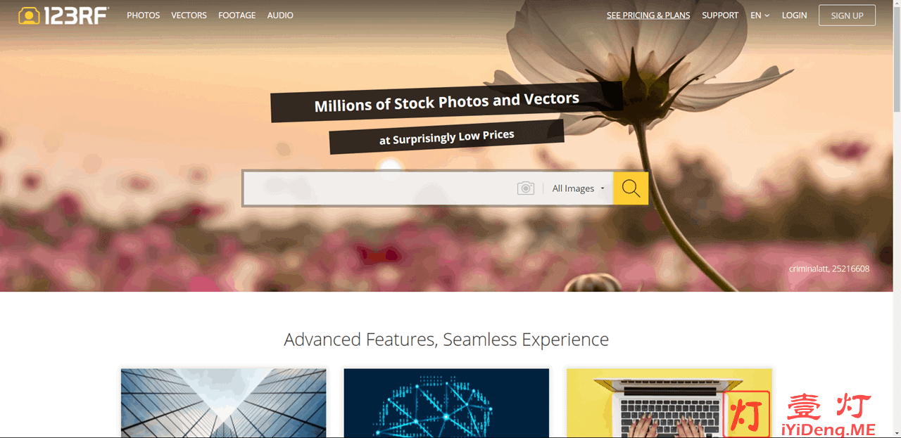 123RF 免版税创意图片网站