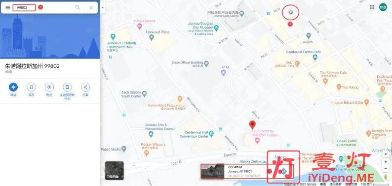 谷歌地图查找美国真实地址