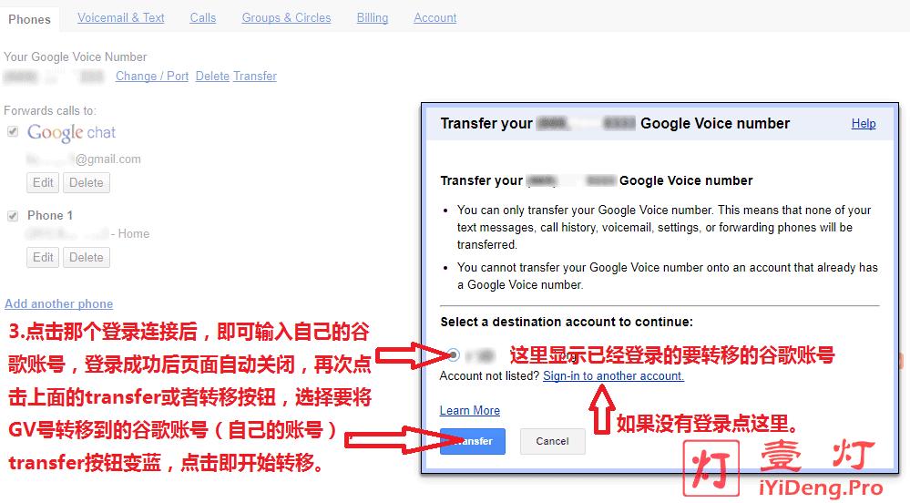 谷歌 邮箱 登录