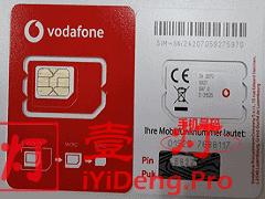 德国Vodafone