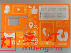 马来西亚Umobile橙卡